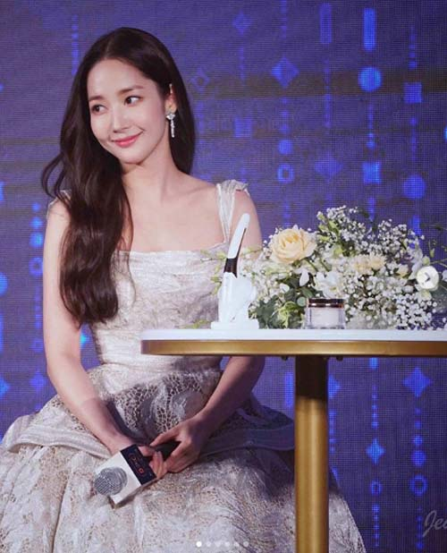 Park Min Young attending conference.