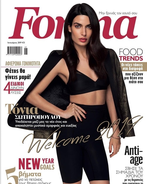 A picture of Tonia in the cover page of Forma magazine.